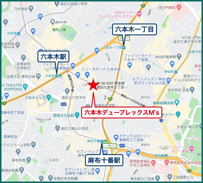 六本木デュープレックスM'sの地図
