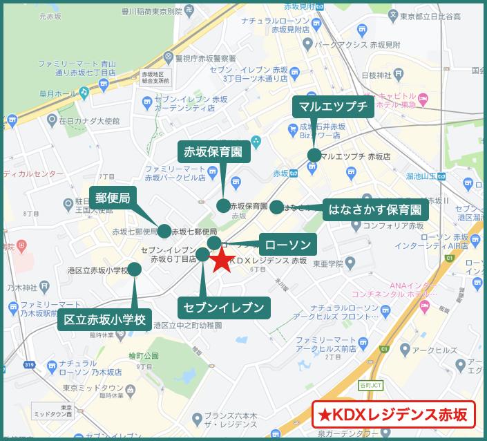 KDXレジデンス赤坂の周辺施設