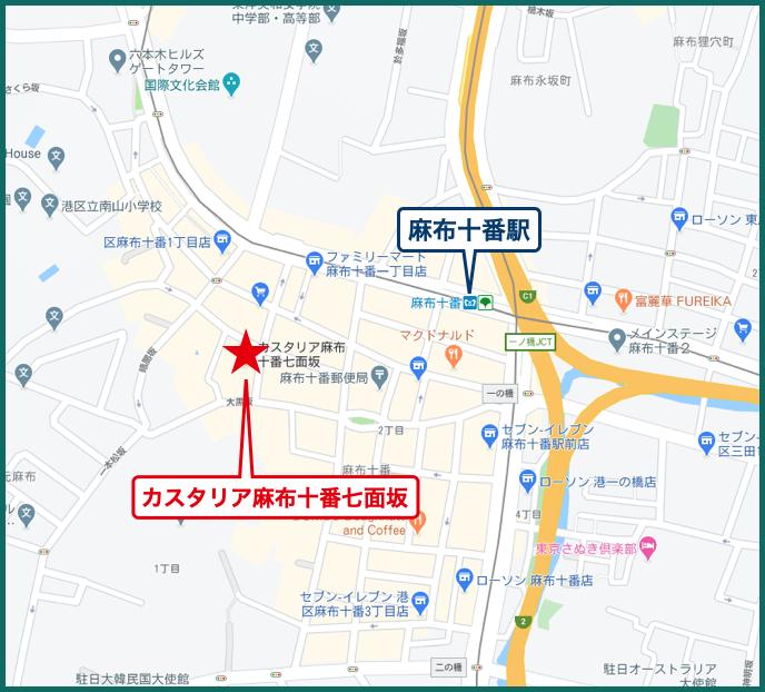 カスタリア麻布十番七面坂の地図
