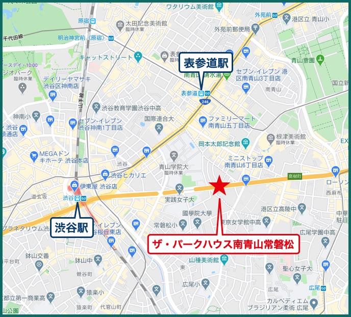 ザ・パークハウス南青山常磐松の地図