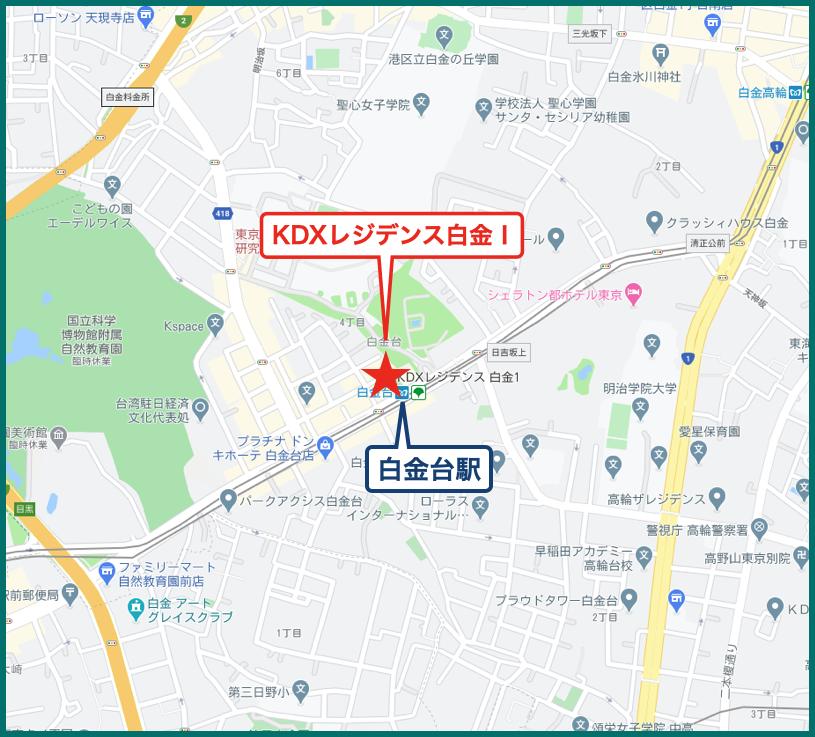 KDXレジデンス白金Ⅰの地図