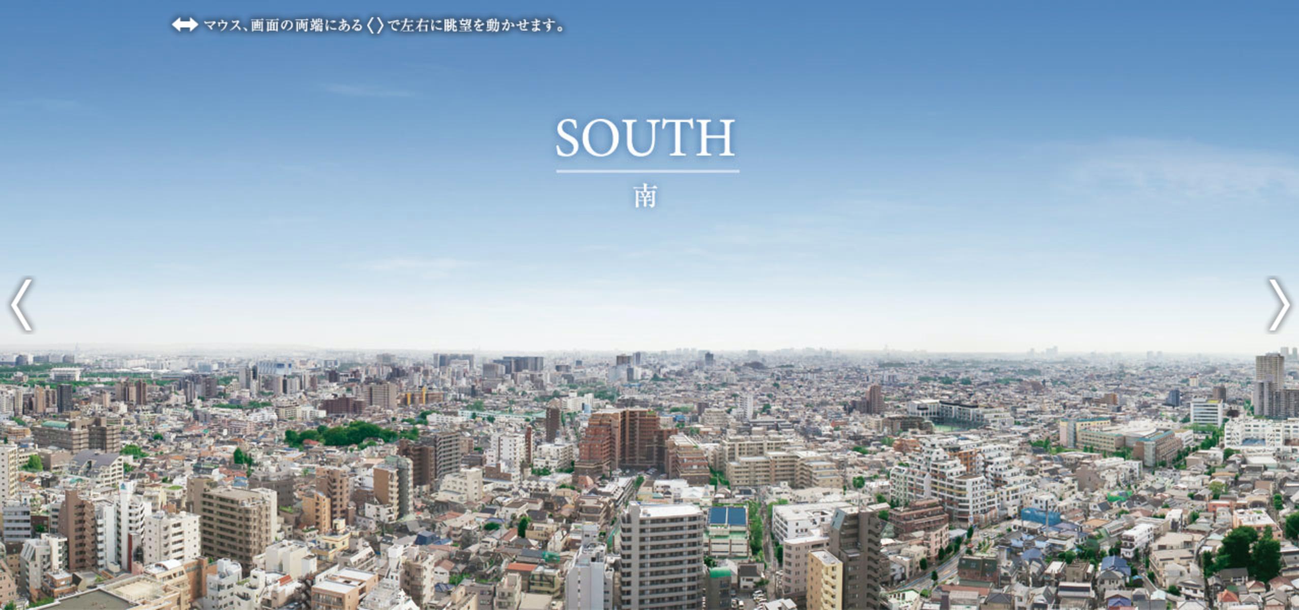 シティタワー大井町南向きの眺望