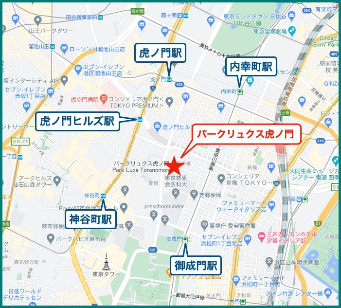 パークリュクス虎ノ門の地図