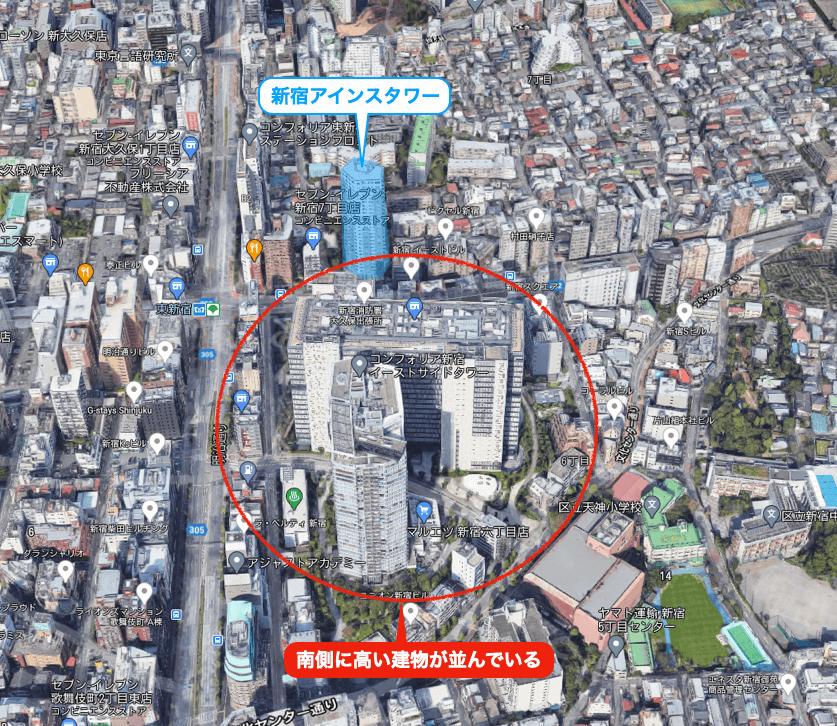 新宿アインスタワー 眺望