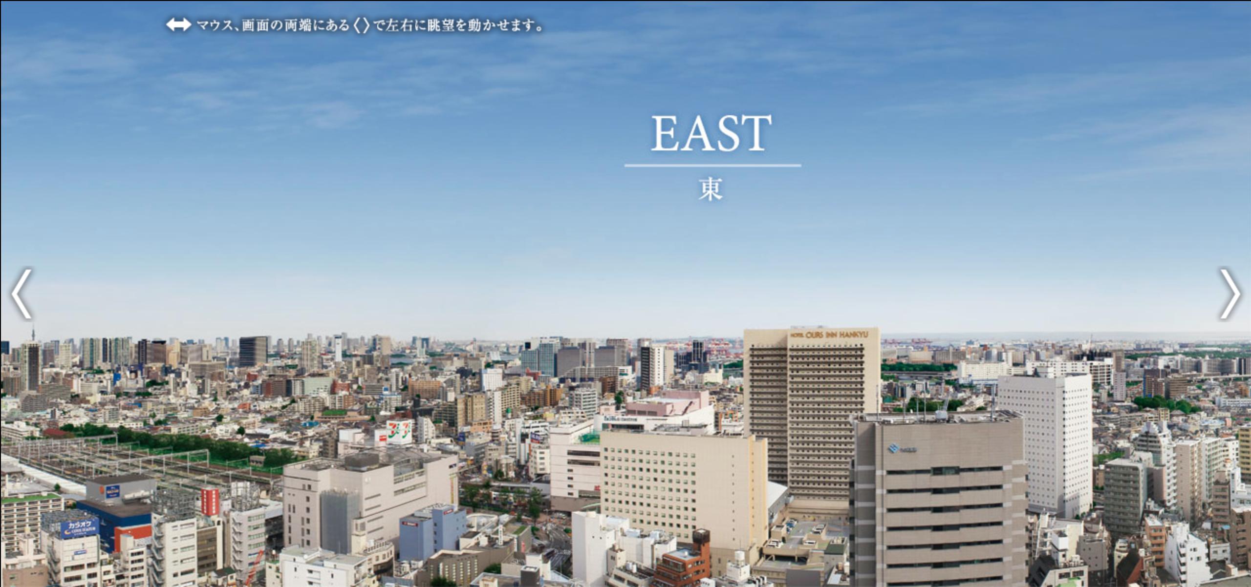 シティタワー大井町東向きの眺望