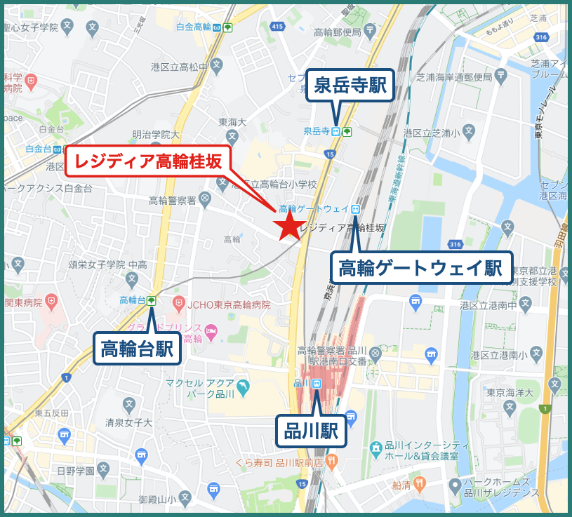 レジディア高輪桂坂の地図
