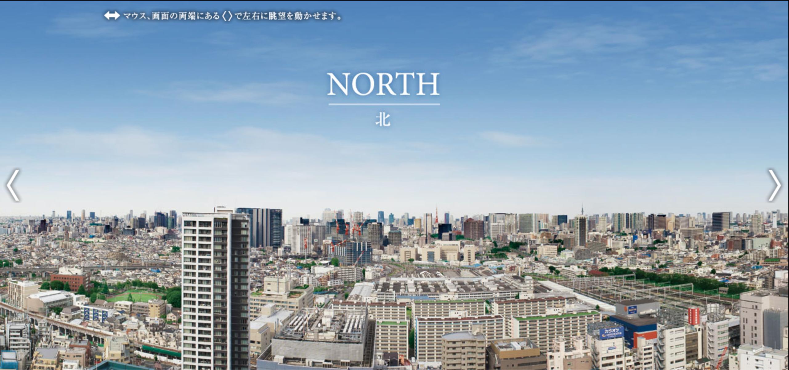 シティタワー大井町北向きの眺望
