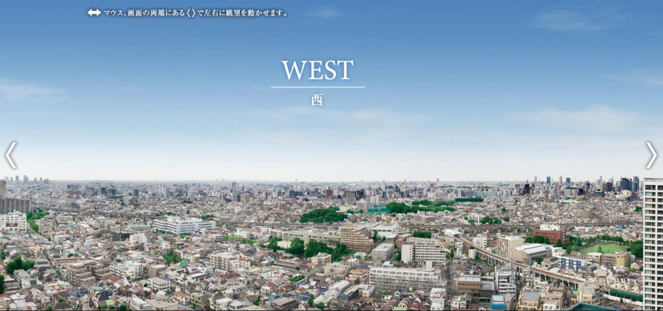 シティタワー大井町西向きの眺望