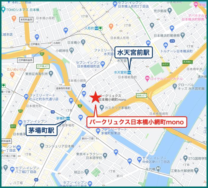 パークリュクス日本橋小網町monoの地図