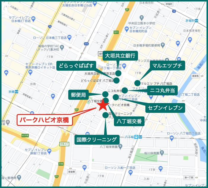 パークハビオ京橋の周辺施設