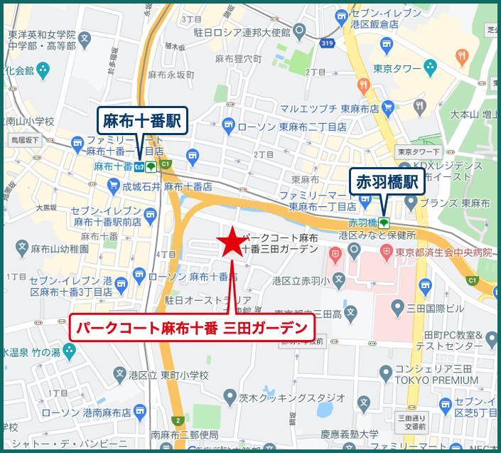 パークコート麻布十番 三田ガーデンの地図