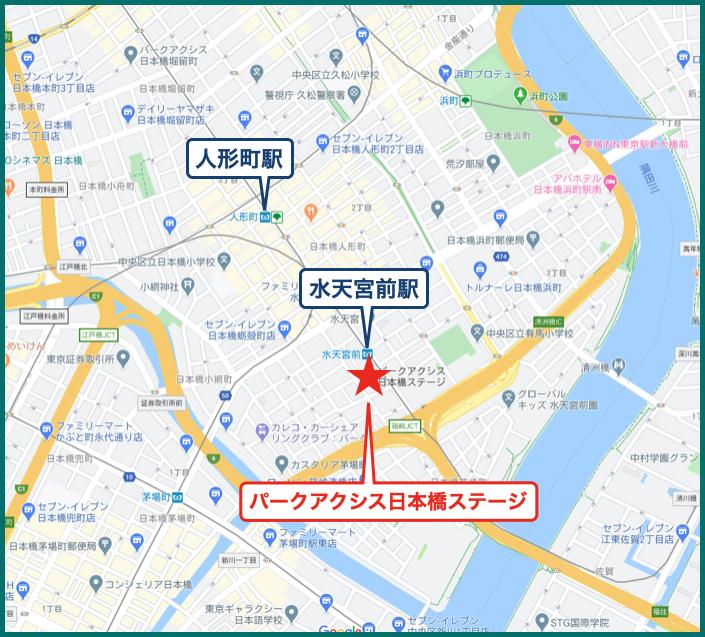 パークアクシス日本橋ステージの地図