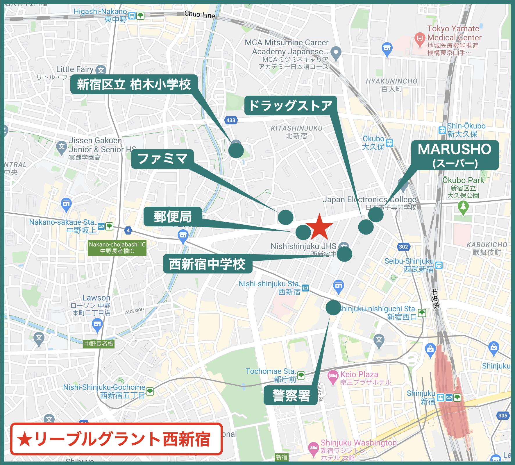 リーブルグラント西新宿ウエストの周辺施設