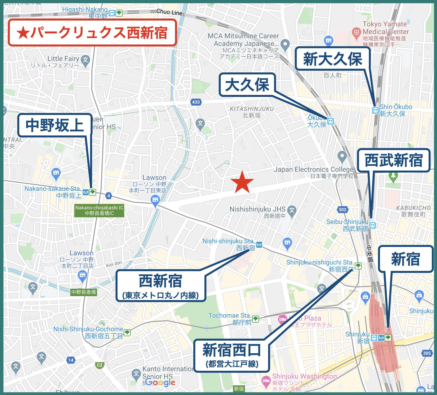 パークリュクス西新宿の立地