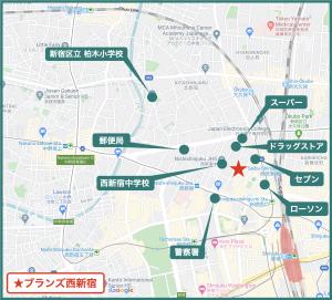 ブランズ西新宿の周辺施設