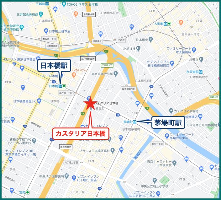 カスタリア日本橋の地図