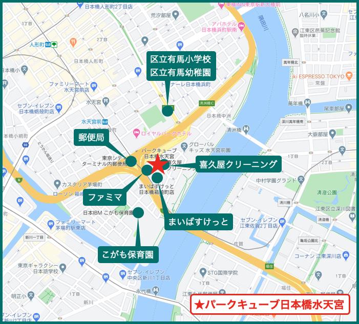 パークキューブ日本橋水天宮の周辺施設