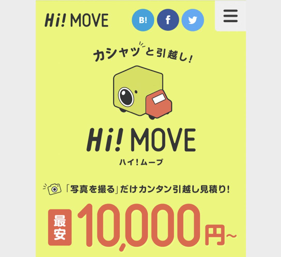 Hi!MOVE
