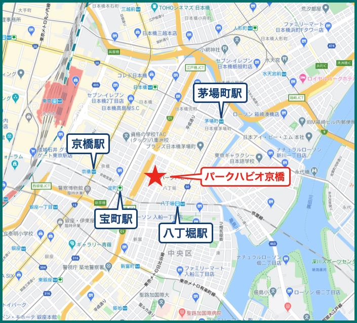 パークハビオ京橋の地図