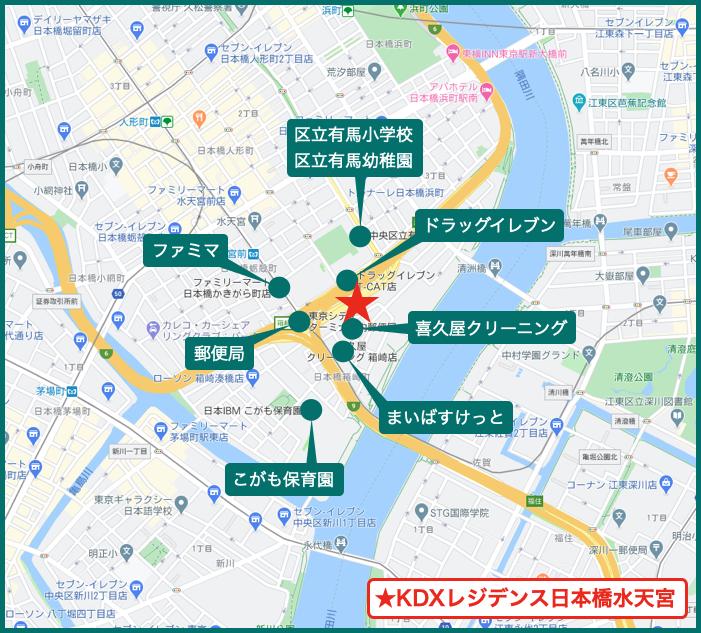 KDXレジデンス日本橋水天宮の周辺施設
