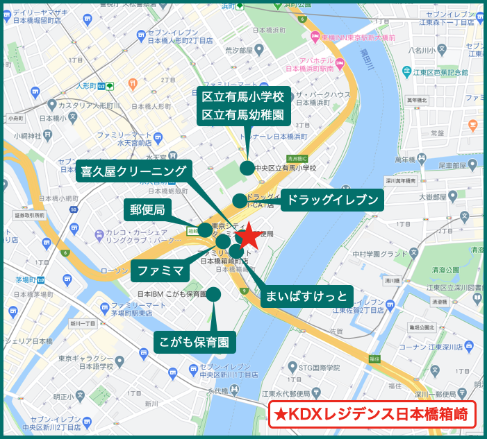 KDXレジデンス日本橋箱崎の周辺施設