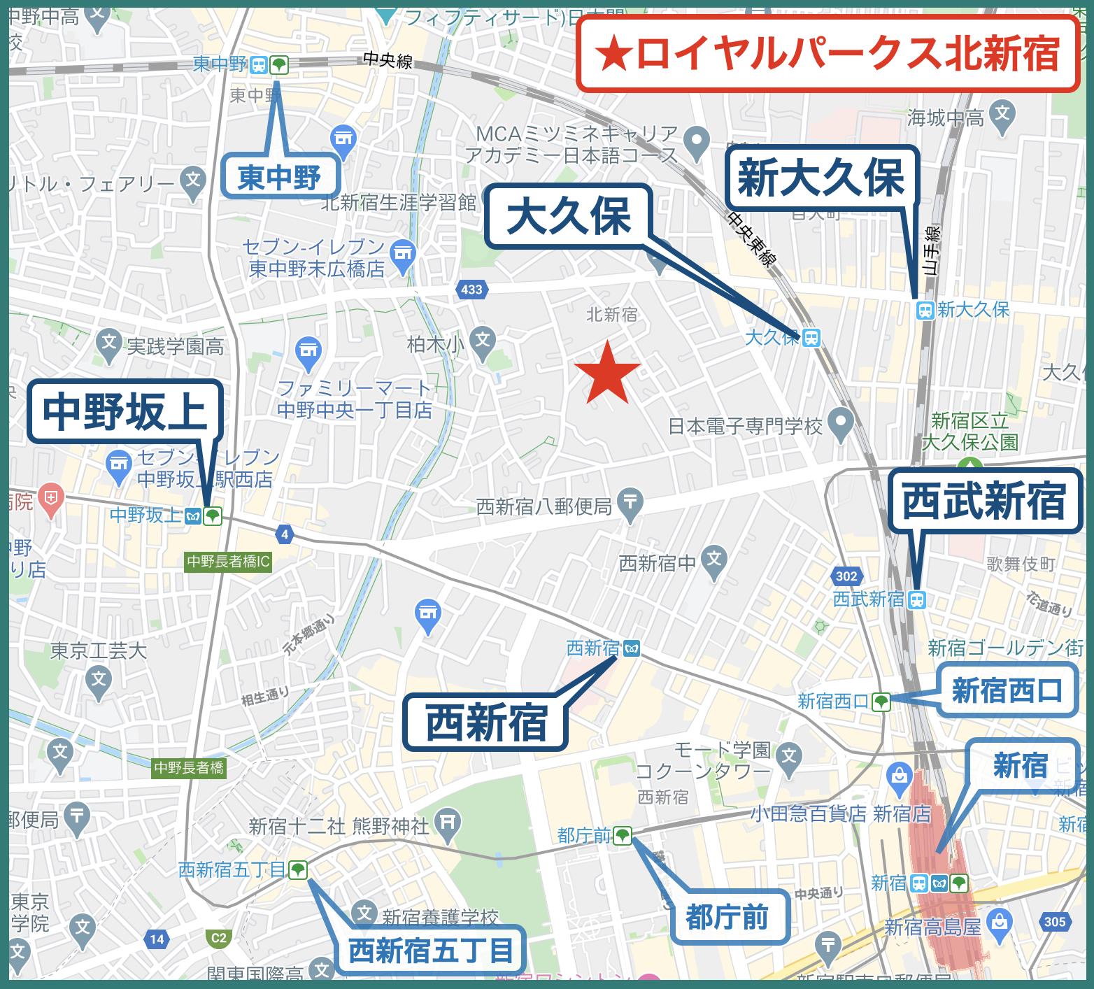 ロイヤルパークス北新宿の立地