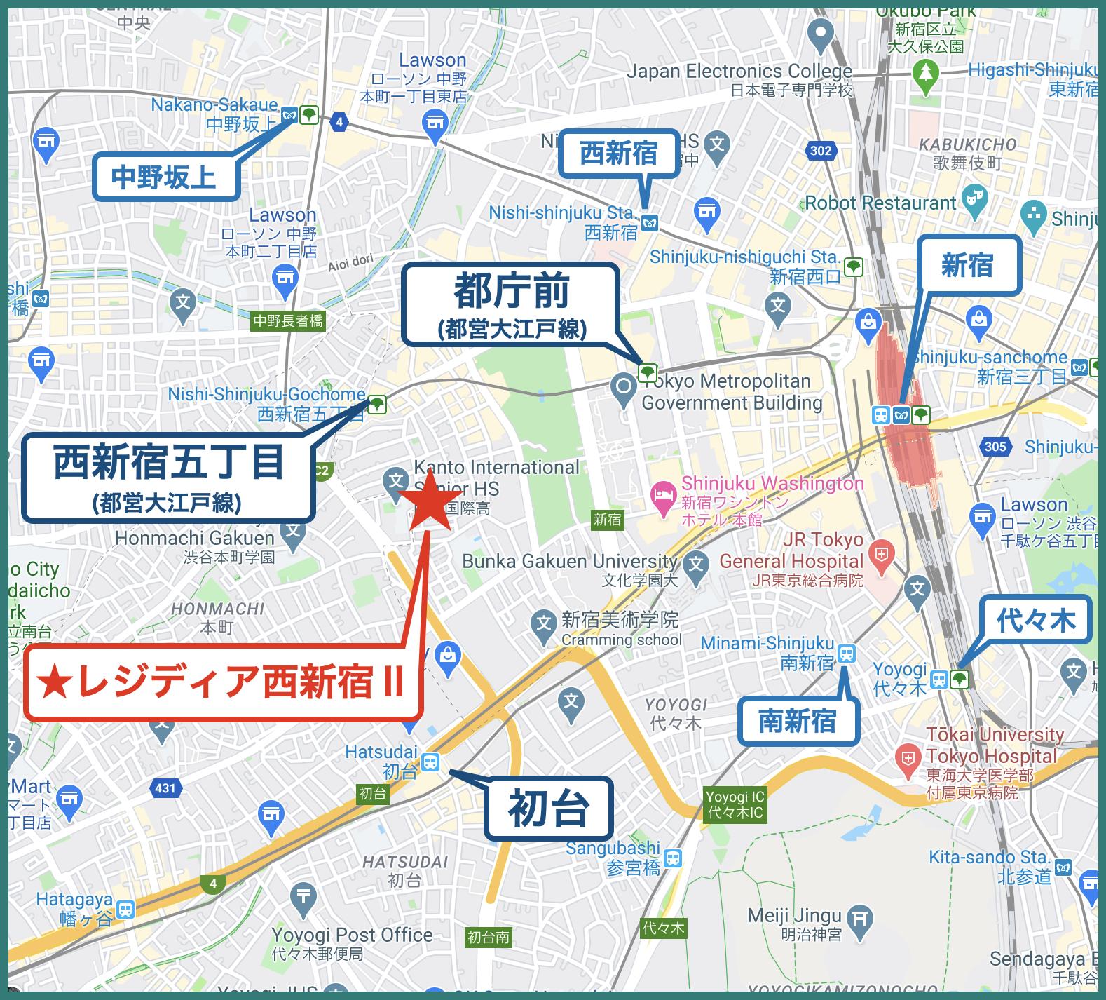 レジディア西新宿Ⅱの立地
