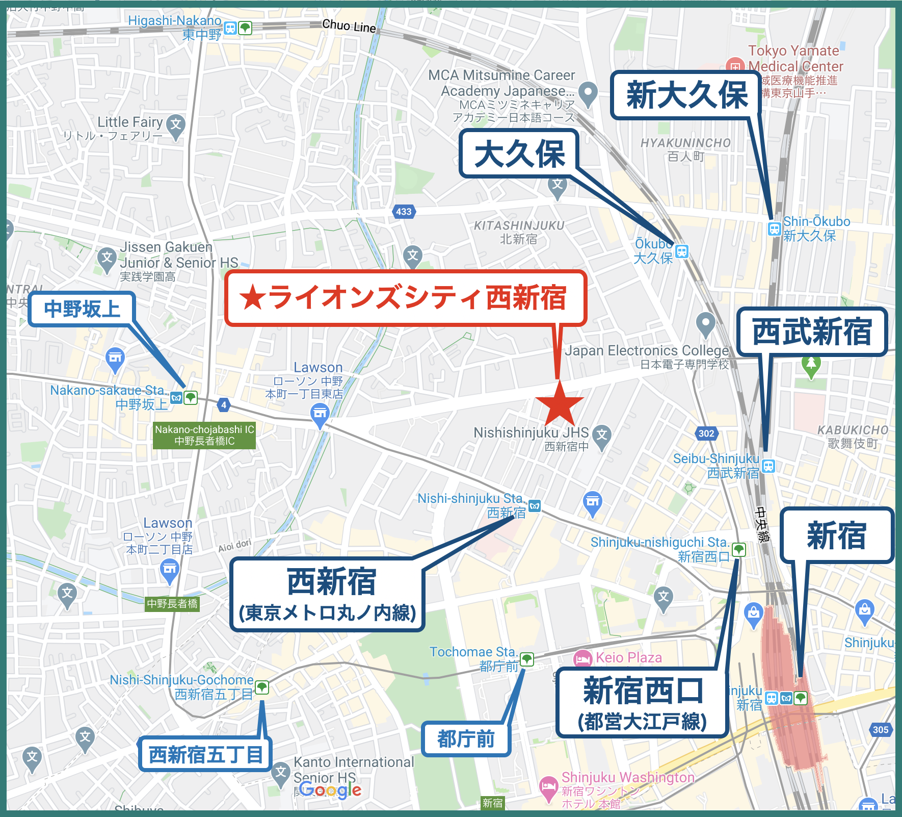 ライオンズシティ西新宿の立地
