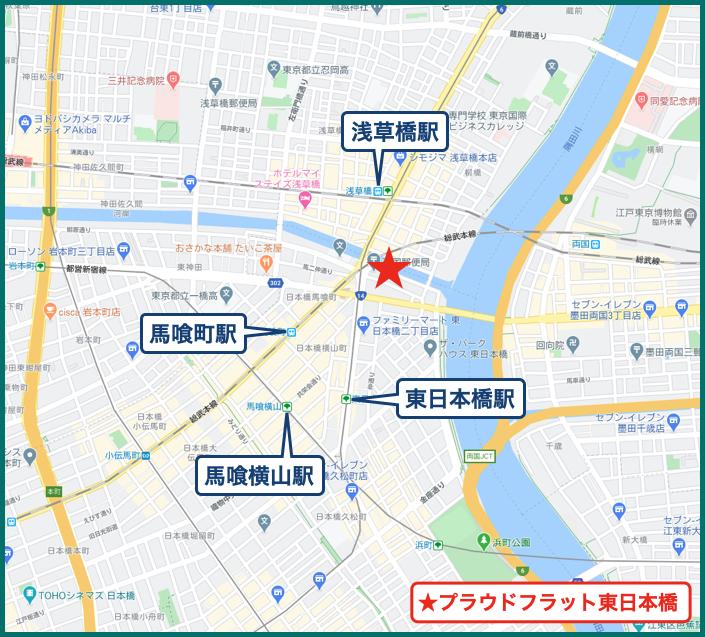 プラウドフラット東日本橋の地図