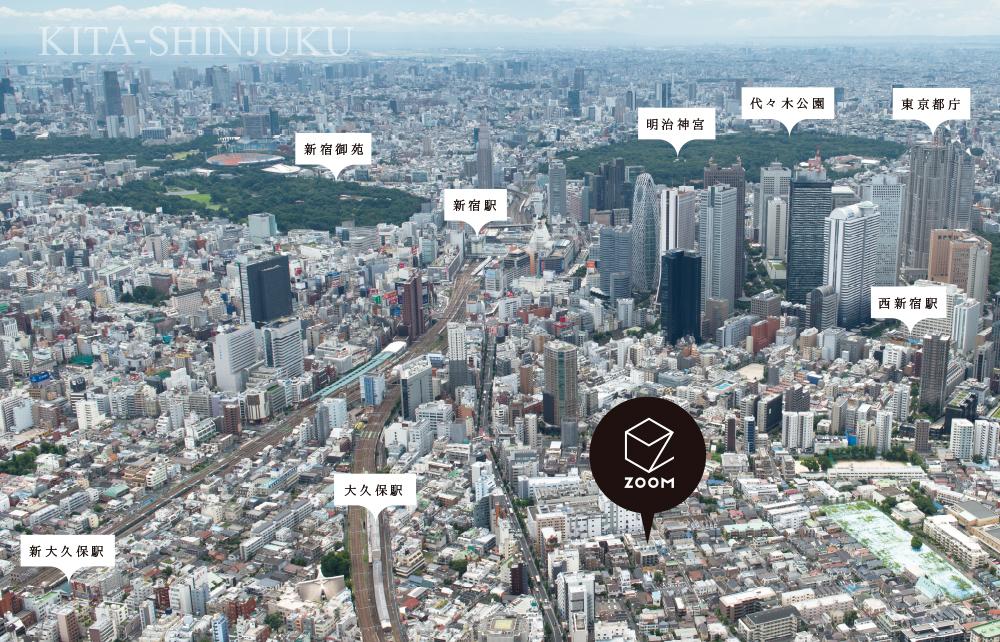 ZOOM北新宿のアクセス