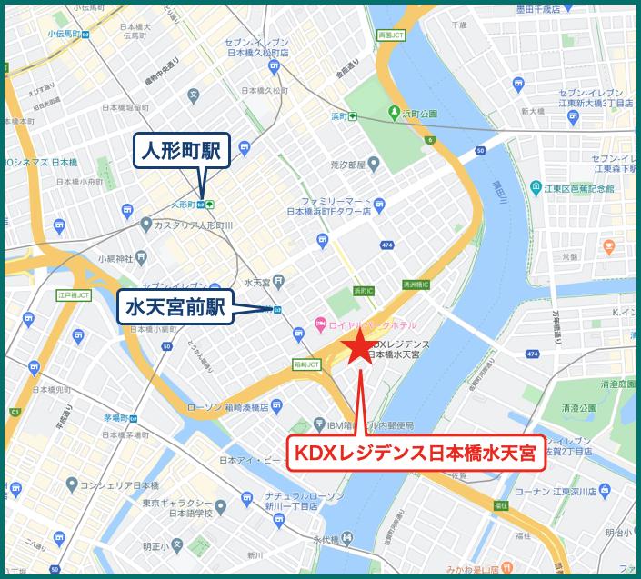 KDXレジデンス日本橋水天宮の地図