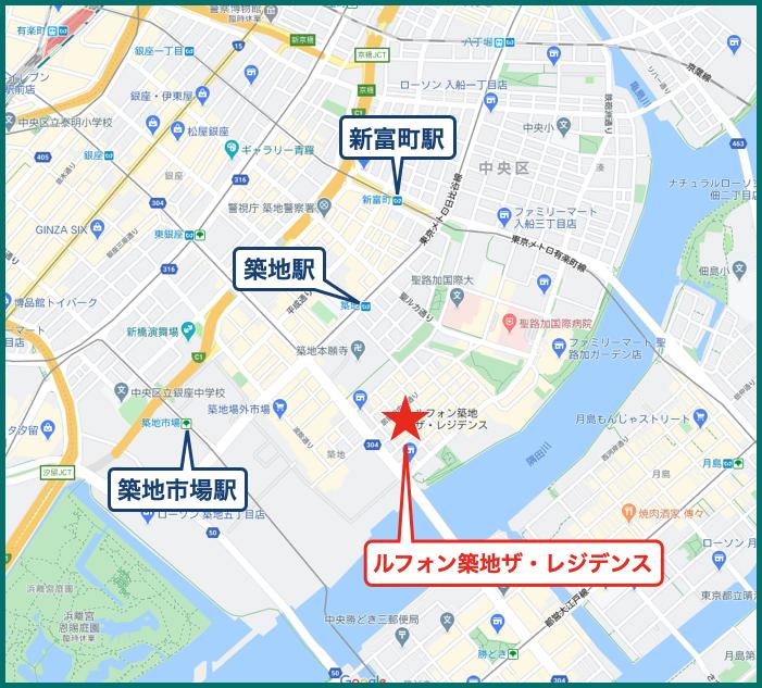 ルフォン築地ザ・レジデンスの地図
