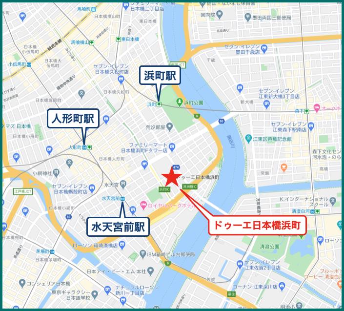 ドゥーエ日本橋浜町の地図