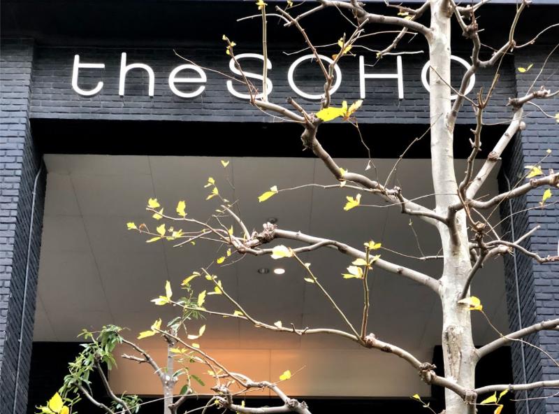 the SOHOのイメージ
