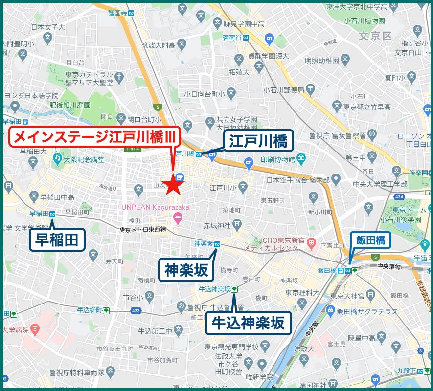 メインステージ江戸川橋Ⅲの立地