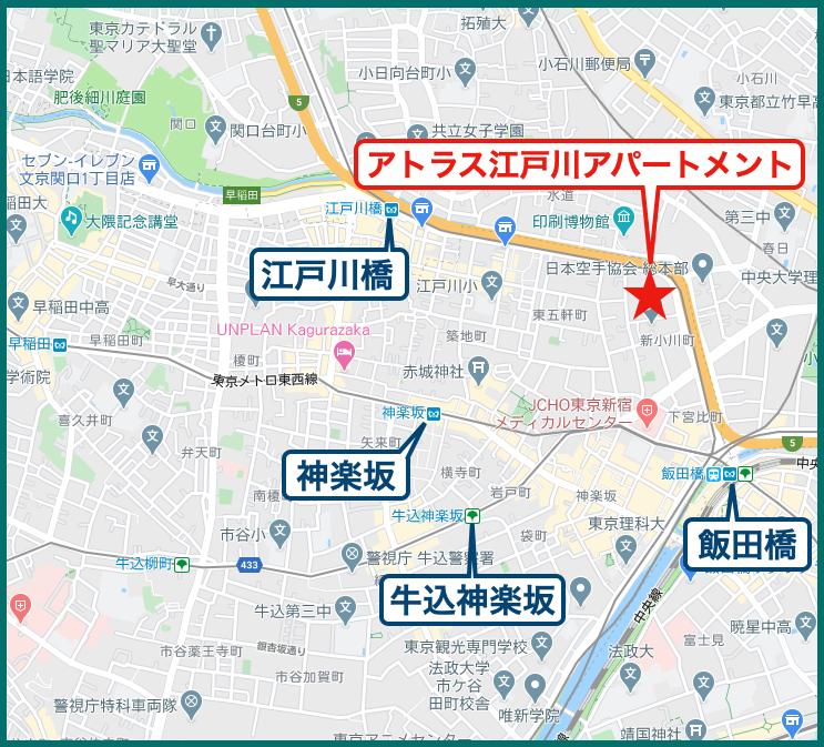アトラス江戸川アパートメントの立地