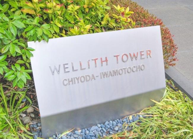 ウェリスタワー千代田岩本町のアイキャッチ