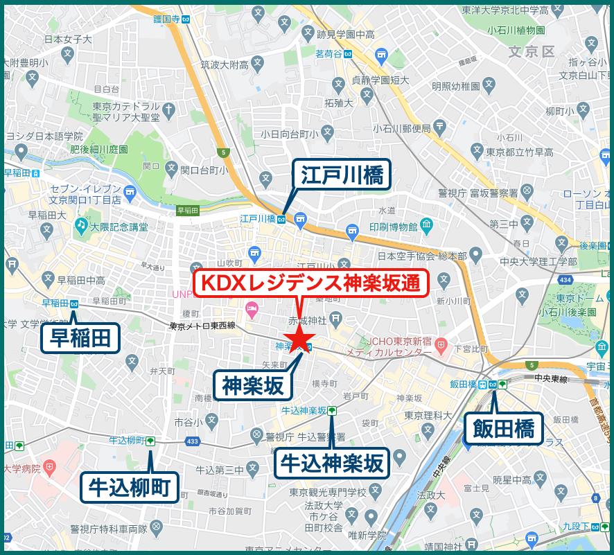 KDXレジデンス神楽坂通の立地