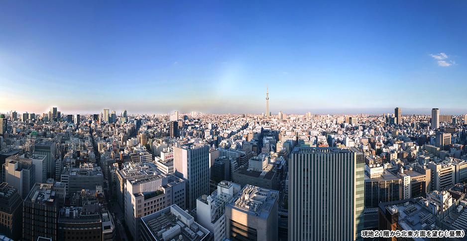 パークアクシスプレミア日本橋室町の眺望