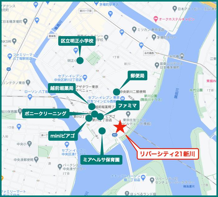 リバーシティ21新川の周辺施設
