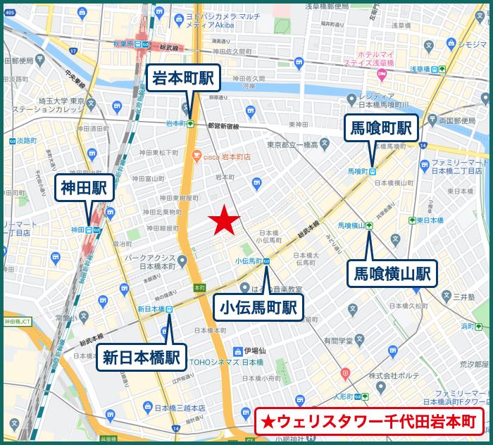 ウェリスタワー千代田岩本町の地図