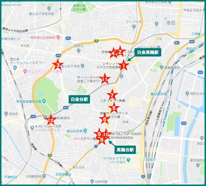 白金タワーマンションの地図