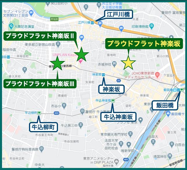 プラウドフラット神楽坂3マンションの立地比較