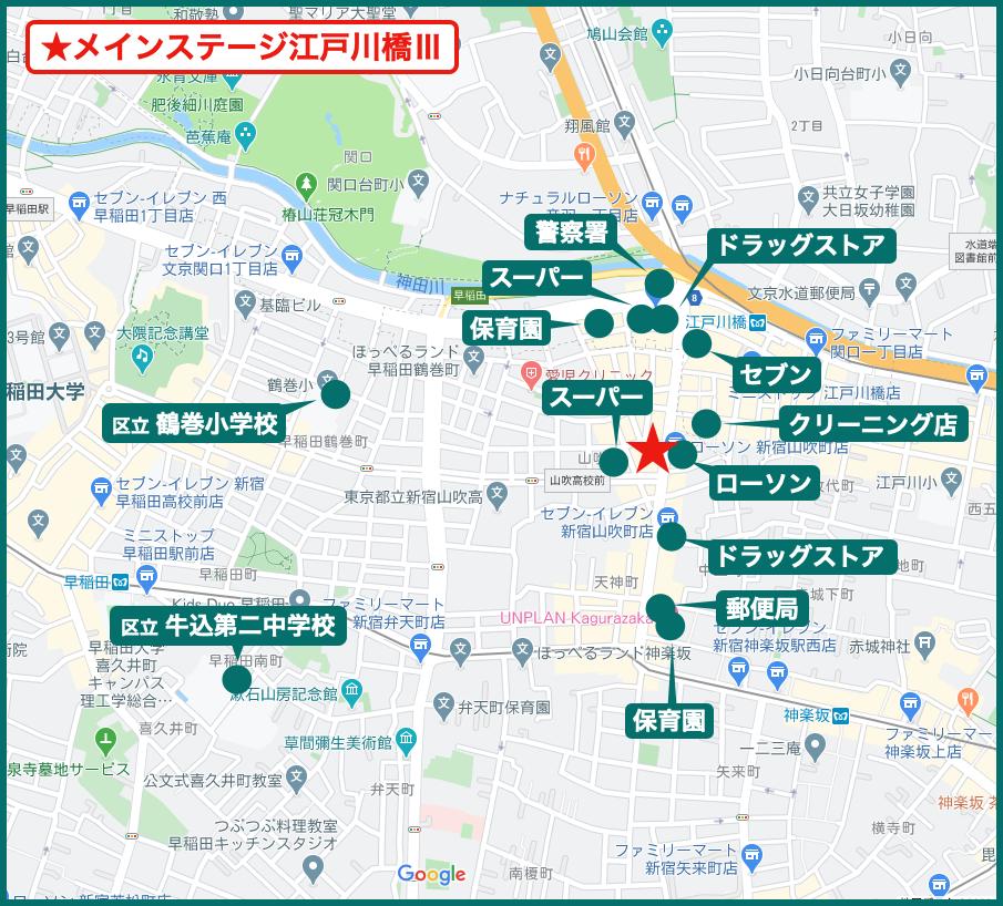 メインステージ江戸川橋Ⅲの周辺施設