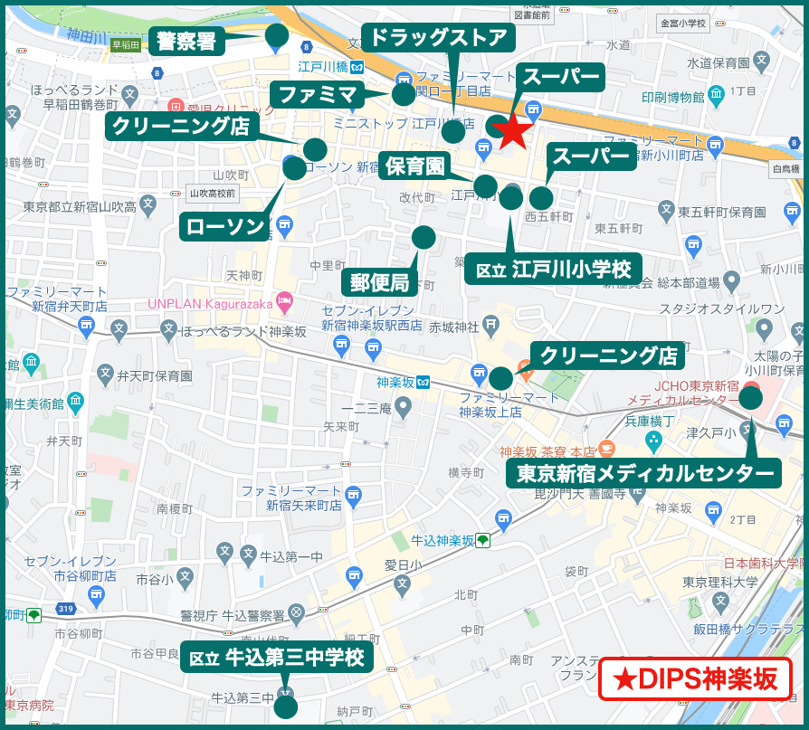 DIPS神楽坂の周辺施設