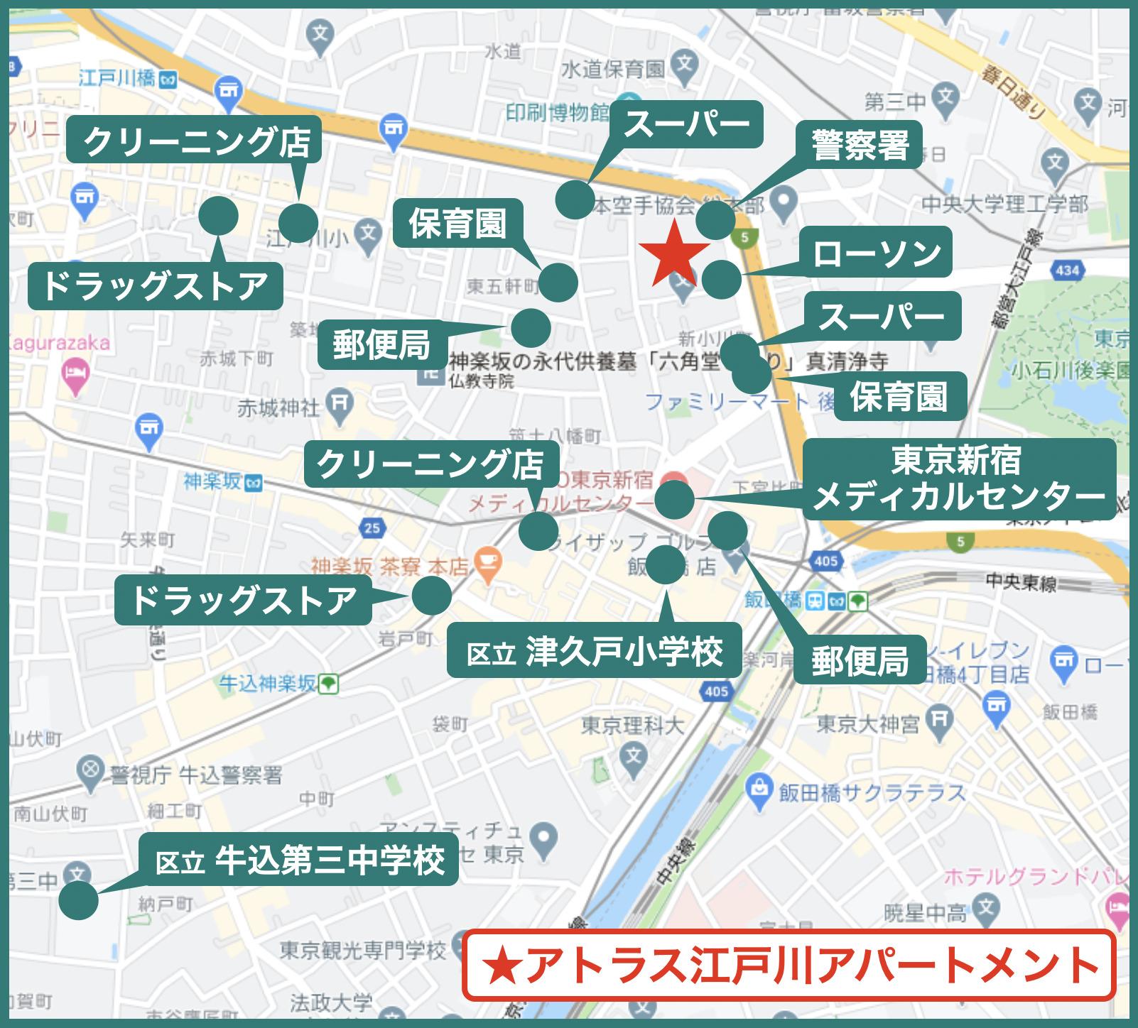 アトラス江戸川アパートメントの周辺施設