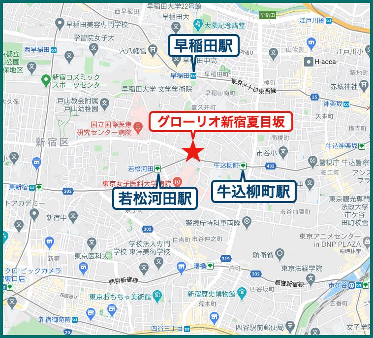 グローリオ新宿夏目坂の立地