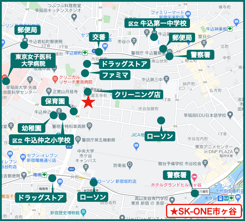 SK-ONE市ヶ谷の周辺施設