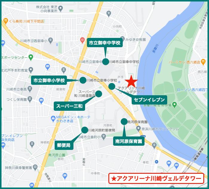 アクアリーナ川崎ヴェルデタワーの地図