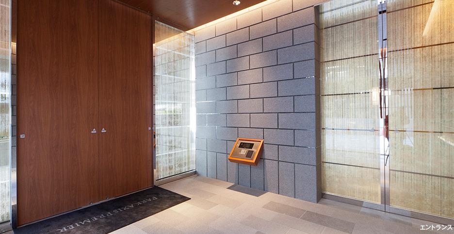 パークアクシスプレミア日本橋室町のエントランス